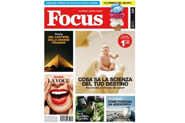 nuovo_focus