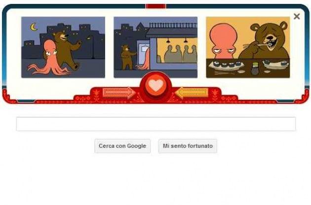 amore-google