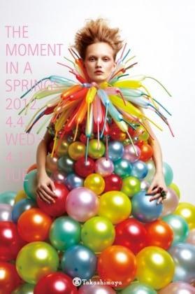 vestiti-palloncini-012