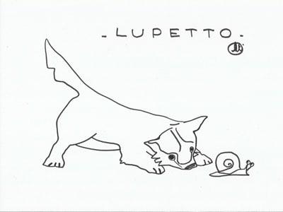 lupetto-400.180x120