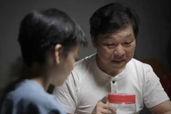 Gift-video-papa