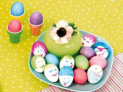 Come fare un centrotavola pasquale - Uova di pasqua decorate per bambini ...