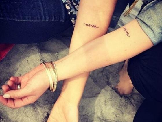 1_forever