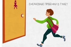 1zhannabulankova.1500x1000