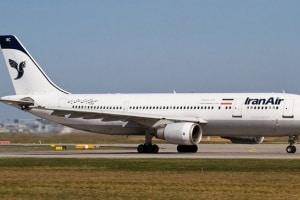 aereo-iranair-nf.600
