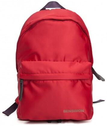 carminc46citybackpack-carmin