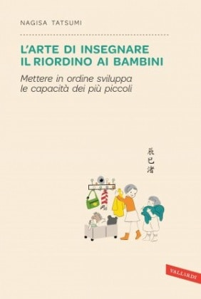 libriestate4