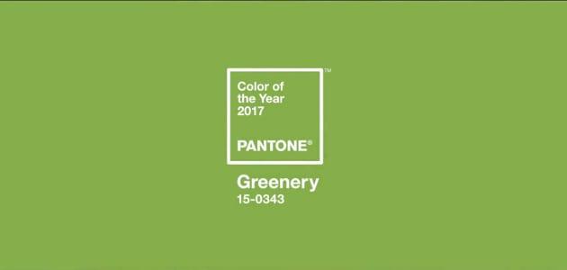 greenerypantone